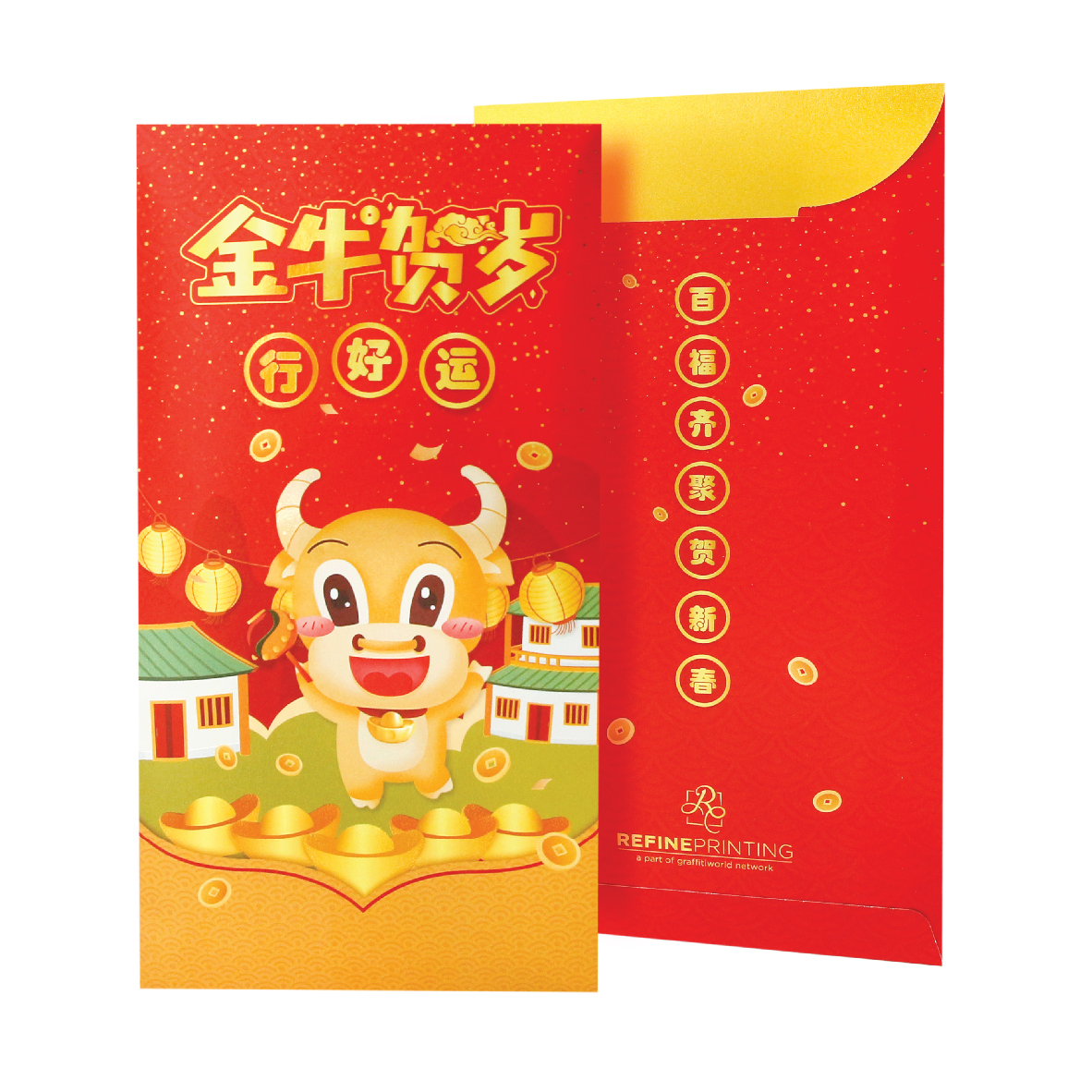 Collection Red Packets (CNY)